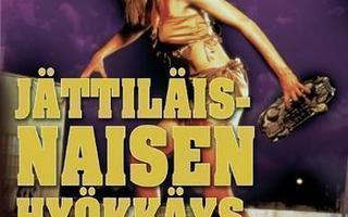 Jättiläisnaisen Hyökkäys(47491)UUSI-FI-slipcase,DVD