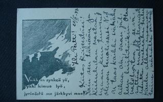 Georg Engeström :  sotilaspostikortti