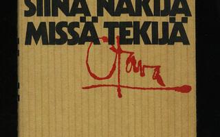 SIINÄ NÄKIJÄ MISSÄ TEKIJÄ Hannu Salama SKP 1975 LUKEMT UUSI