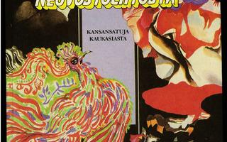 KANSANSATUJA NEUVOSTOLIITOSTA kansansatuja Baltian sid HYVÄ+