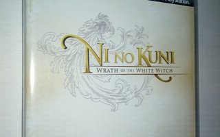 PS3) Ni No Kuni: Wrath of the White Witch
