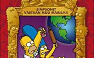 DVD: Simpsonit - vastaan muu maailma