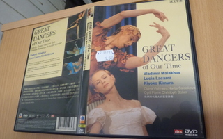 Great Dancers of Our Time  dvd 111796  R0