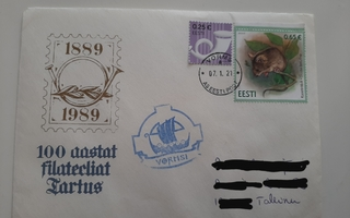 Filatelia, Viro, 100 vuotta, Vormsi leima (kirjekuori) #B
