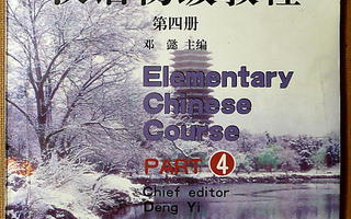 Elementary chinese course part 4