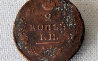 2 kopeekkaa 1812 ' Venäjä