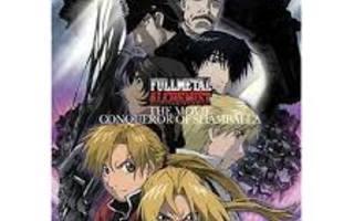 Fullmetal Alchemist the Movie: Conqueror of Shamballa  DVD