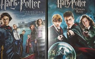 Harry Potter 2 dvd