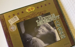 Billy Wilder: Double Indemnity  VCD