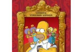 DVD: Simpsonit - Homerin viimeinen kiusaus