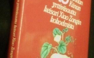 BEN KAO - Vanhan Kiinan yrttiviisautta (Sis.postikulut)