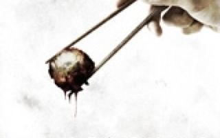 DUMPLINGS(3420)-FI-DVDbai lingasia,