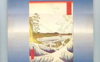 JAPANIN JA KIINAN KULTTUURIHISTORIAA : Olavi K. Fält