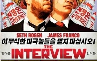 INTERVIEW (2014)(34256)k-FI-DVDjames franco2014