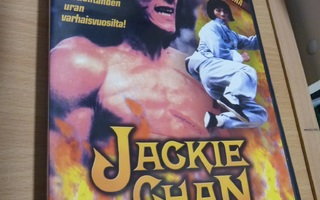 Jackie Chan Early Collection (3 DVD)