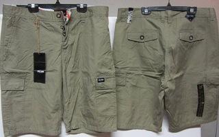 # Uudet khakin väriset shortsit, koko 34 ja 36 #