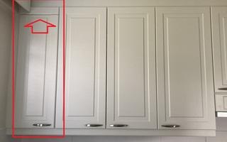 Valkoinen keittiön kaappi n. 35 x 31 x 100 cm